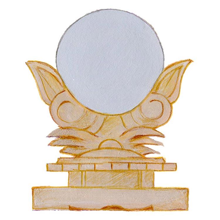 神鏡(しんきょう)