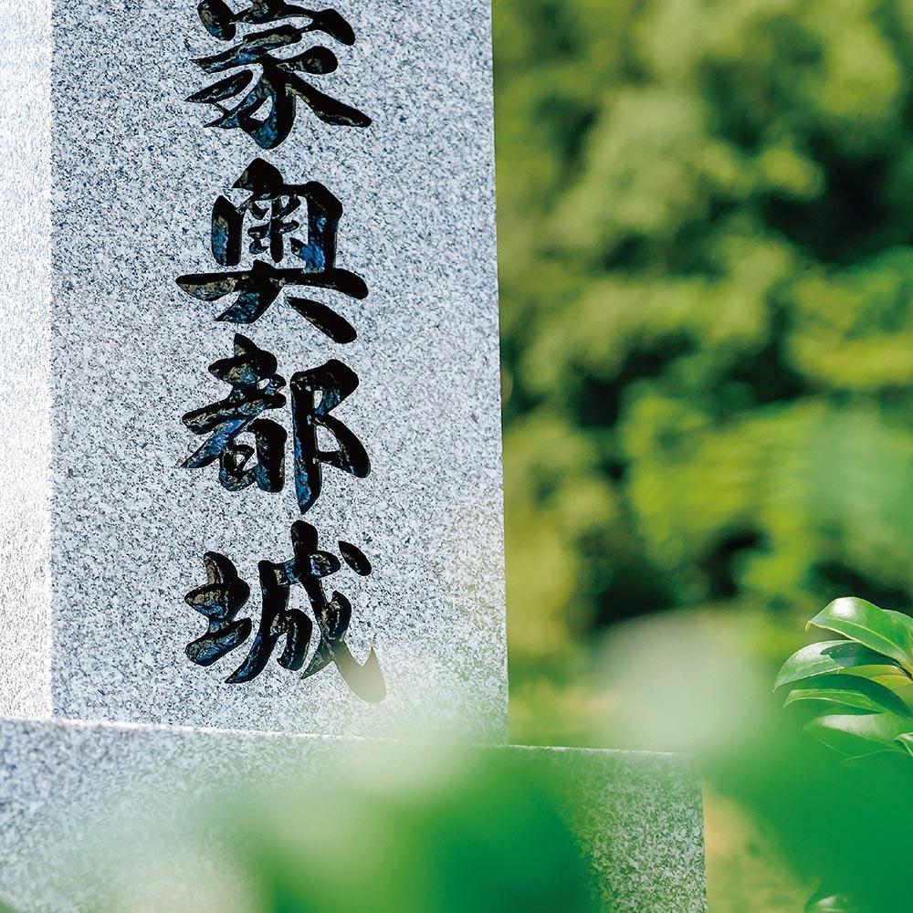 大日堂のお墓/神道墓三重台のイメージ
