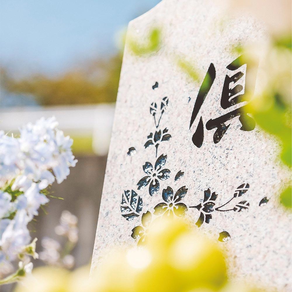 大日堂のお墓/洋墓J+のイメージ